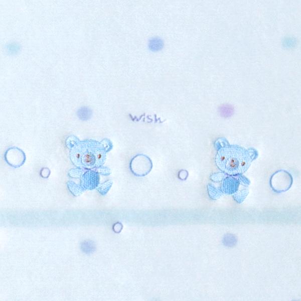 ウィッシュ / 綿毛布