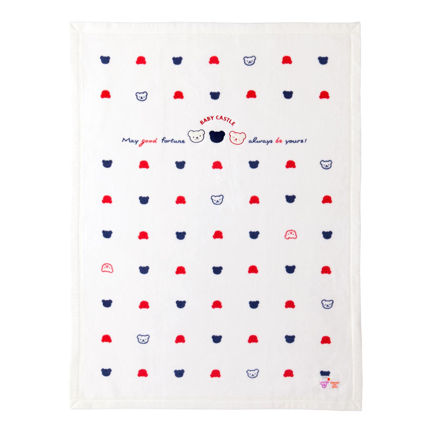 トリコロール / 綿毛布