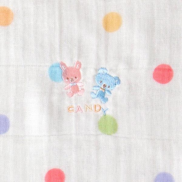 キャンディ / タオルケット