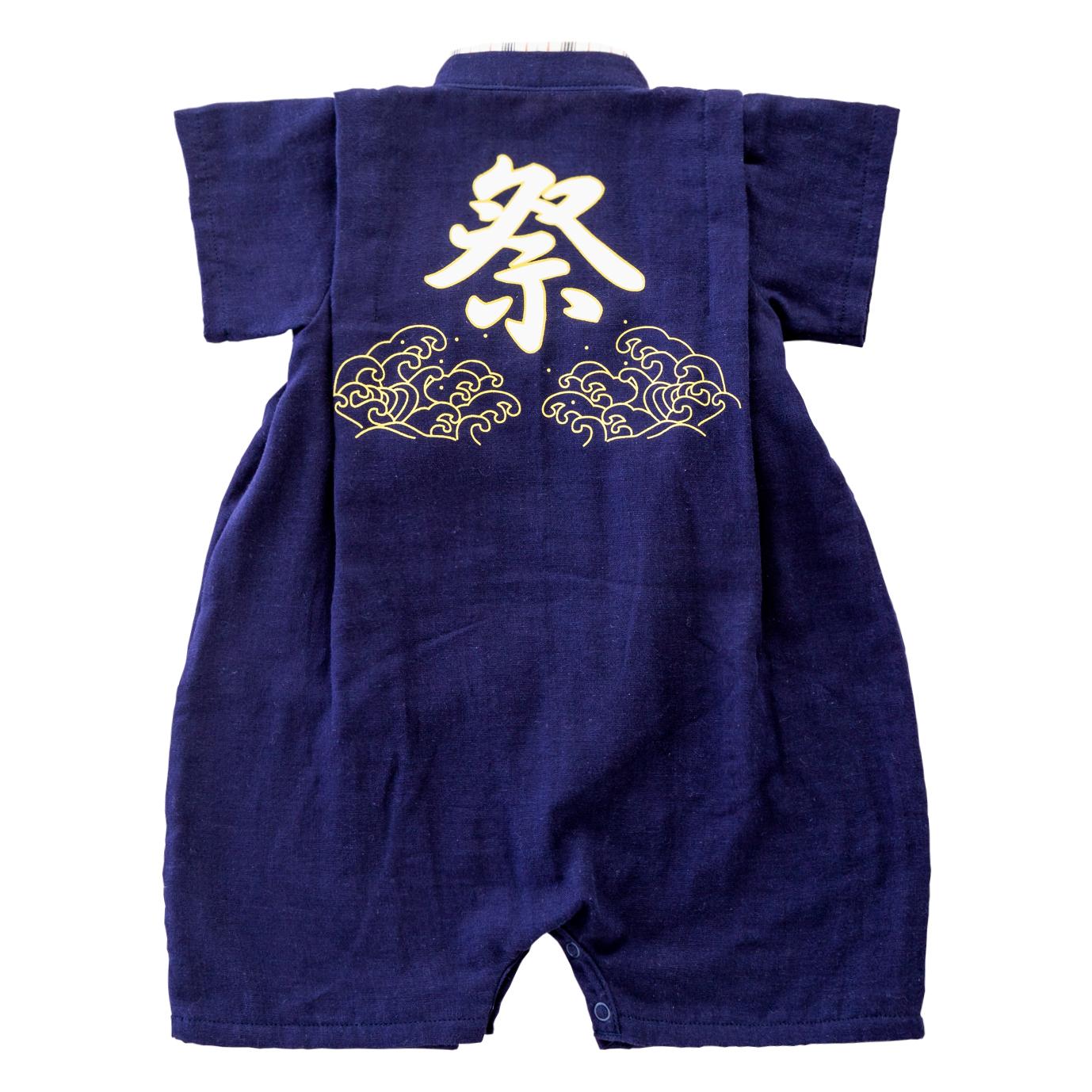 和晒し  祭 / 甚平オール