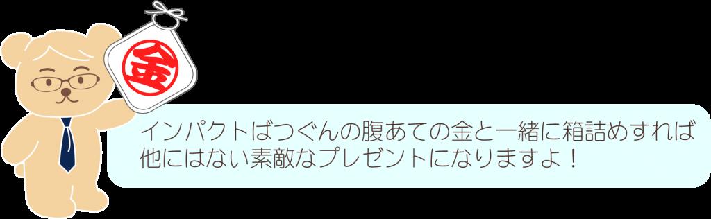 20160515くまとみ店長