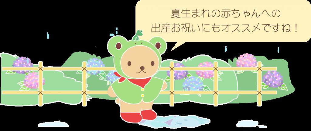 20160615-シロー2