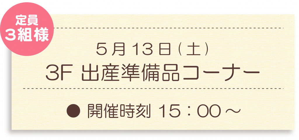 20170427-緑井天満屋