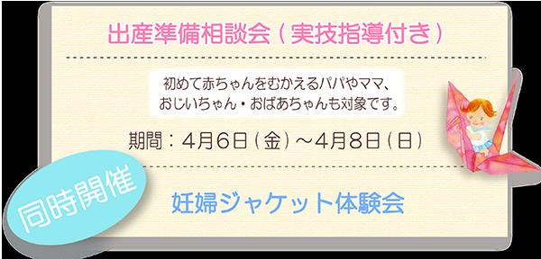 20180327佐賀玉屋