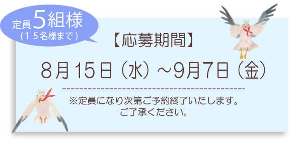 20180802梅田大丸